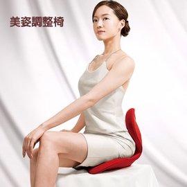 ~MTG 愛姆緹姬~Body Make Seat Style 美姿調整椅