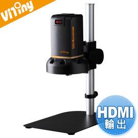 【Vitiny UM08 200萬畫素HDMI電子式顯微鏡 --