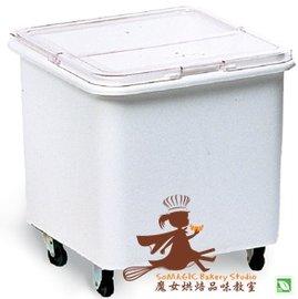 ~魔女烘焙品味教室~美國Rubbermaid 平頂麵粉桶 RB~3601