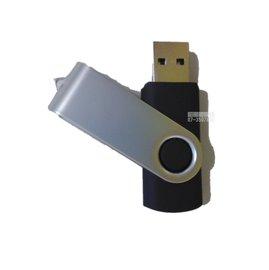 ~詔暘禮贈品~~大量訂製品~隨身碟2G MY~M107×1個(USB 電子 容量2G 客製