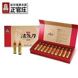正官庄~活氣力10入組^~ 1099再送高麗蔘茶5包