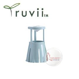 探險家戶外用品㊣SD10013 Truvii 手電筒光罩 (灰綠) 旅行光罩 適用20-40mm頭徑 可轉成露營燈/桌燈/釣魚燈