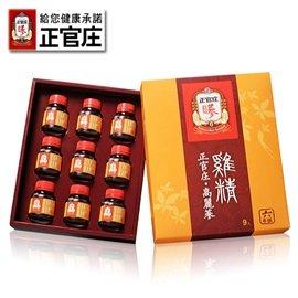 正官庄~高麗蔘雞精9入 ^~ 599再送高麗蔘茶5包
