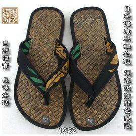 拖鞋, 夾腳拖鞋,日式和風 咖啡底 草編拖鞋 自然風拖鞋, 編織拖鞋