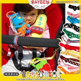 玩具 多用途 固定 便攜帶 綁帶 掛帶 繫繩 不挑款【HH婦幼館 】