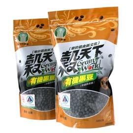 熊安心 有機青仁黑豆 500g 嘉義朴子在地種植生產