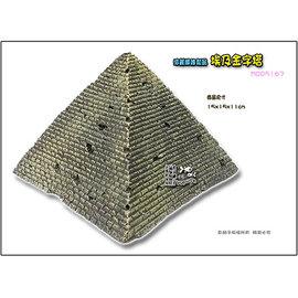 ~魚舖子~造景飾品^^^^ 埃及金字塔^(世界文化遺產^)∼飾品中的 超漂亮