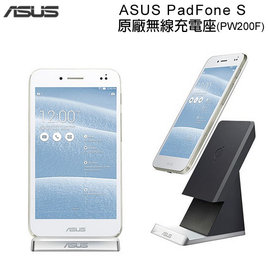 ~桃園手機101~華碩ASUS PadFone S ^(PF500KL^) 無線充電座^(