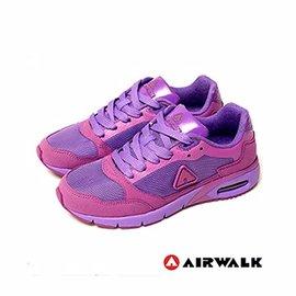 美國 AIRWALK 情侶款超彈氣墊雙料輕量微增高慢跑 鞋~女 紫