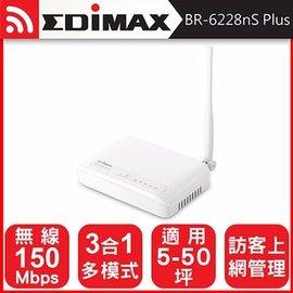 EDIMAX 訊舟 BR~6228nS Plus N150多模式無線 寬頻分享器