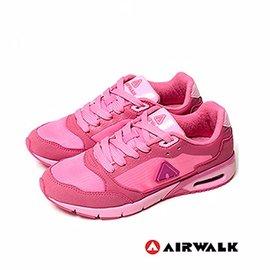 美國 AIRWALK 情侶款超彈氣墊雙料輕量微增高慢跑 鞋~女 桃紅