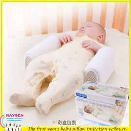 枕頭 嬰兒 枕頭 防側翻枕 側睡枕 定型枕【HH婦幼館】