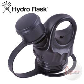 探險家戶外用品㊣NSC Hydro Flask 窄嘴運動吸嘴蓋專用 (適用18oz和24oz 口徑38mm/3.8cm)