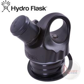 探險家戶外用品㊣SSC Hydro Flask 標準運動吸嘴蓋專用 (適用12oz和21oz 口徑48mm/4.8cm)