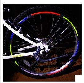 自行車/單車/腳踏車 車輪反光貼紙 (8條裝)