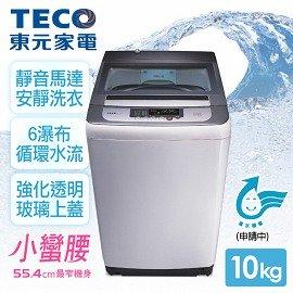 A0261【東元TECO】10kg定頻洗衣機  / 淺灰色(W1038FW)