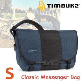 【美國 TIMBUK2】新款 Classic 經典款信差包(S,14L).手提包.多功能手提袋.信使包.側背包.機車包.單肩斜背背包/116-2-4090 黑藍