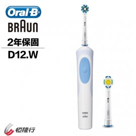 德國百靈 Oral-B 活力美白電動牙刷 D12.W
