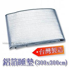 【嘉隆 JIA-Lorng 】台灣製造 鋁箔睡墊 (6~8人用/300x300cm/厚 2mm)/錫箔睡墊.可帳篷內用地墊.露營野餐墊 .野營.戶外休閒 k-6610
