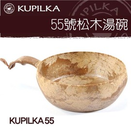 探險家戶外用品㊣70KUB0121 芬蘭Kupilka 55號松湯碗 環保餐具 碗盤 餐碗 登山 露營 烤肉 泡麵 沙拉碗
