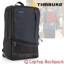 【美國 TIMBUK2】新款 Q  筆電雙肩後背包.電腦背包26L.後背包.休閒背包.手提包.多功能手提袋.書包/396-3-4090 暗藍