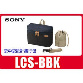 PaPa購: 貨 SONY LCS~BBK 相機包 袋中袋 相機鏡頭攜行包 LCS~U11