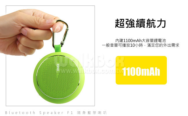MiFa F1 繽紛馬卡龍隨身藍芽MP3喇叭 圖示介紹6