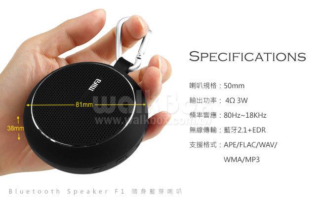 MiFa F1 繽紛馬卡龍隨身藍芽MP3喇叭 圖示介紹10
