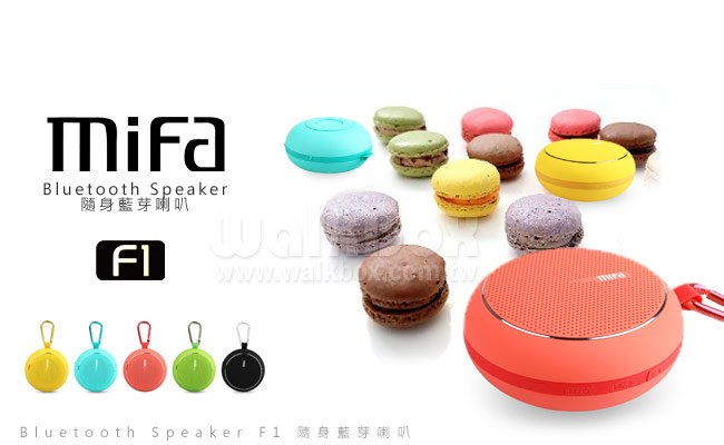 MiFa F1 繽紛馬卡龍隨身藍芽MP3喇叭 圖示介紹11