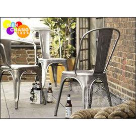 ~文昌 ~法國 工業風 鐵椅 Tolix A Chair 高背餐椅 鐵本拉絲 複刻版~ ~