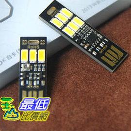 103 玉山網  非常 的USB LED小夜燈 光控版和無級調光觸摸版 小活動 _S21