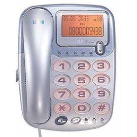 SAMPO 聲寶來電顯示有線電話 HT-W507L 大字鍵/大鈴聲