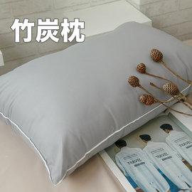 機能竹炭枕 45cmX75cm 製 採用新光的竹炭纖維 30%超高 含量 素材粒粒飽滿