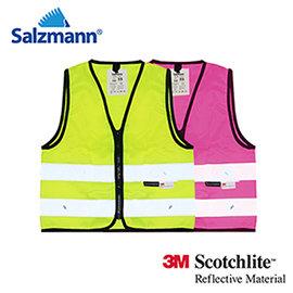 3M Scotchlite~Salzmann~兒童安全反光背心30036 ^(螢光粉^)