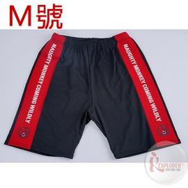探險家戶外用品㊣53-102 潑猴撒野 游泳褲-M (黑/紅) 七分泳褲 四角泳褲 平口泳褲 泡湯 海灘 戲水