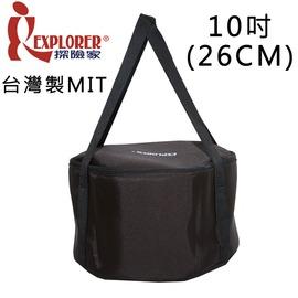 探險家戶外用品㊣BG7468 EXPLORER 10吋咖啡色鍋袋 (直徑26CM) 不鏽鋼套鍋收納袋鍋具攜行袋