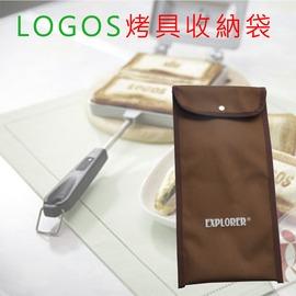 探險家戶外用品㊣BG7602 EXPLORER 長形收納袋 適用NO.81062239 LOGOS 楓烙三明治烤具 探險家營鎚袋
