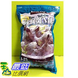 ^~需低溫宅配無法超取^~ 養殖生蝦仁 RAW SHRIMP 每磅21~25隻 每包2磅