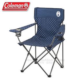 【美國 Coleman】圓點度假休閒椅.雙扶手折疊椅.導演椅.折合椅.露營椅.童軍椅 /附收納袋.後背置物袋/CM-6997 藍