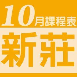 【艾佳】梅麗莎-造型義大利麵(英文字母)500g/包