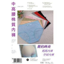 ~3件包組~棉質高腰加大 內褲孕婦褲產後褲媽媽褲舒適透氣女仕褲M L XL Q俏麗一身Z9