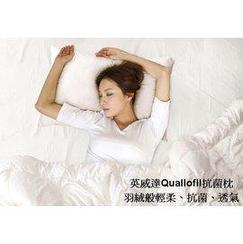 DACRON Quallofil抗菌可水洗七孔枕 ^(低枕型^)