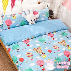 ~戀家小舖~雙人加大4件式床包被套組 米奇熱氣球~藍 ABE312