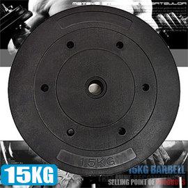 15KG水泥槓片C113-B2150(單片15公斤槓片.啞鈴片.槓鈴片.舉重量訓練.運動健身器材.推薦哪裡買)