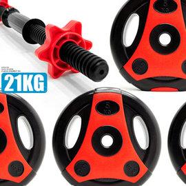 切面20KG手抓孔槓片組合+短槓心M00118(20公斤啞鈴槓鈴.舉重量訓練短桿心.運動健身器材.推薦哪裡買)