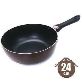 探險家戶外用品㊣AD-027 Magic Handle 24cm可摺疊把手鑽石鍋 鋁合金平底鍋平底煎鍋不沾鍋
