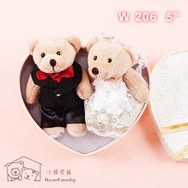 13公分~迷你婚紗熊 ~C款 婚禮小物 附愛心 腳底熊頭刺繡^~^~小熊家族^~^~