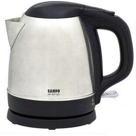 ◤A級福利出清品‧限量搶購中◢ SAMPO 聲寶上蓋不鏽鋼電茶壺-1.2L KP-SF12C
