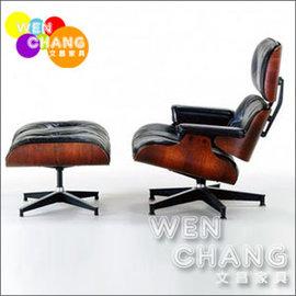 ~文昌 ~Charles Eames Lounge Chair   Ottoman 完美1