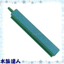 【水族達人】《A級氣泡條 4吋 》11.5cm 氣泡超細密!